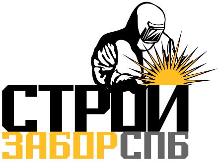 СтройЗабор СПб